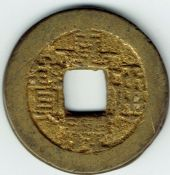 China, Cast Cash, CHAI-CH'ING (1796-1820) Beijing Mint, F, WO2700